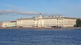 The view on the old building of the Academy of Arts. Saint Petersburg