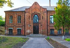 View of old historical building in Zaporizhia, Ukraine. Zaporizhia/Ukraine – September 3, 2017: View of old historical building - former Mennonite Pedagogical royalty free stock images