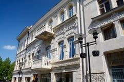 View of old Kutaisi city center,Georgia Royalty Free Stock Image