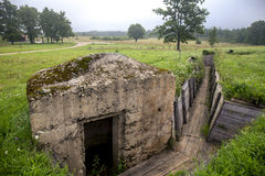 View on old military concrete bunke Royalty Free Stock Photos