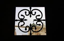 View through old style metal lattice Royalty Free Stock Image