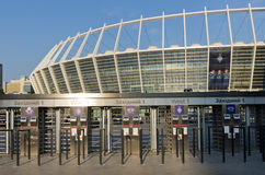 A view of the Olympic Stadium in Kiev Royalty Free Stock Image