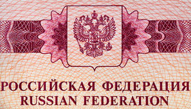 View of one of the page of Russian Federation. Closeup view of one of the page of Russian Federation international passport Royalty Free Stock Photo