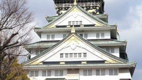 View of Osaka Castle landmark of Japan stock video