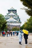 View of Osaka castle. Royalty Free Stock Photography