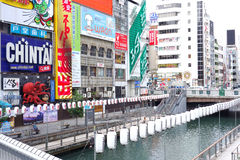 View of Osaka Stock Images