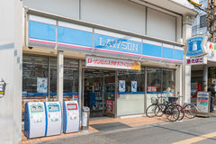 View from outside Lawson convenience store. Osaka ,Japan - Mar 20, 2017 : View from outside Lawson convenience store. Lawson is the second largest 24 hours Royalty Free Stock Photo