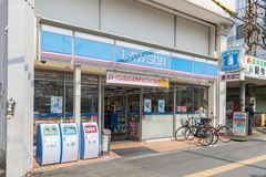 View from outside Lawson convenience store. Osaka ,Japan - Mar 20, 2017 :  View from outside Lawson convenience store. Lawson is the second largest 24 hours Stock Photography