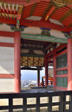 View over Kyoto Stock Photography