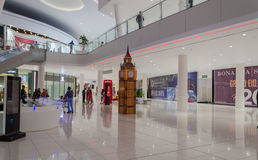 Shopping Mall Interiors. A view from Packages Shopping Mall Lahore, Punjab, Pakistan Stock Photos
