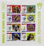Spectacular postage stamps. View of a page of postage stamps with pictures of sports men and women stock photos