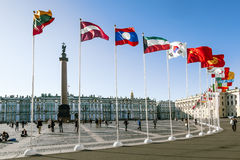 View of Palace Square during the international legal forum in Sa Stock Photos
