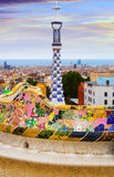 View of Park Guell in  Barcelona, Spain Royalty Free Stock Photo