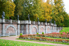 View of park in Pushkin Royalty Free Stock Photos