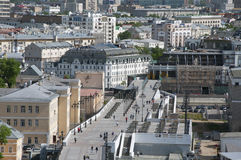 View of Patriarshy Bridge. And the building from a belfry of the Cathedral of Christ the Saviour. Moscow Royalty Free Stock Photos