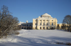 View of the Pavlovsk Palace sunny february day. Pavlovsk Stock Photos