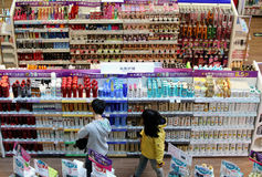 Pharmacy Shop,cosmetic Stock Photos
