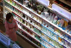 Pharmacy Shop,Cosmetic Royalty Free Stock Photography
