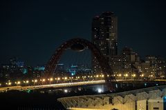 View of the picturesque bridge in Moscow at night. 2018 royalty free stock photo