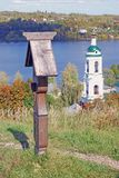 View of Ples town, Russia. Saint Barbara church Stock Images