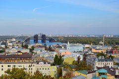 View of the Podil neighborhood in Kyiv, Ukraine Stock Photography