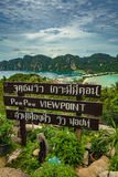 View Point Koh Phi Phi Don in andaman sea, Phuket, Krabi, South of Thailand Royalty Free Stock Photo