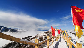View Point from the peak of Snow Mountain Stock Image