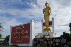 The view point of tourist attractions ISOLATED. 30 OCTOBER 2016; The standing Buddha source on the view point of tourist attractions IN EASTERN THAILAND Stock Photography
