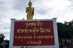 The view point of tourist attractions. 30 OCTOBER 2016; The standing Buddha source on the view point of tourist attractions IN EASTERN THAILAND Royalty Free Stock Photography