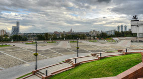 View from Poklonnaya Hill Royalty Free Stock Image