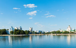 View of Yekaterinburg. Russia Royalty Free Stock Photo