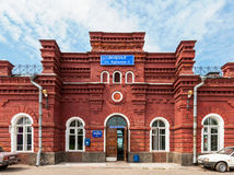 View of Rail Terminal Arzamas-1 in summer sunny day Royalty Free Stock Photography