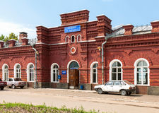 View of Rail Terminal Arzamas-1 in summer sunny day Royalty Free Stock Images