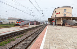View of Rail Terminal in morning Stock Image