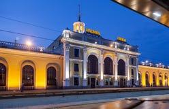 View of Rail Terminal Yaroslavl-Glavniy in evening Stock Photos