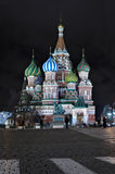 View of the Red Square in night time Royalty Free Stock Images