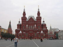 The view of red square in Russia. Royalty Free Stock Photo