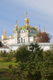 View of the refectory of the Kiev Lavra Royalty Free Stock Photo
