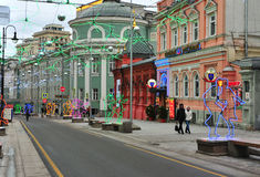 View of renovated pedestrian street in centre of Moscow Royalty Free Stock Images