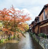 View of the river channel near the building, Kyoto, Japan. Copy space for text. View of the river channel near the building, Kyoto, Japan. Copy space for text Stock Images