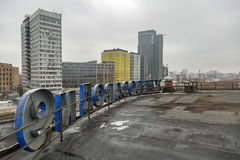 View from the roof of Mechanized Bakery No. 9 in Moscow, Russia Stock Photos
