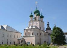 View of Rostov Kremlin Russia royalty free stock photos