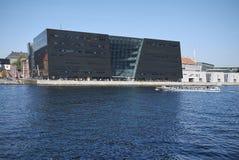 View of the Royal Library. Copenhagen, Denmark - October 10, 2018 : View of the Royal Library in Copenhagen stock photo
