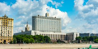 View of `Russian Federation government`  from Taras Shevchenko embankment. City the Moscow .view of `Russian Federation government` from Taras Shevchenko royalty free stock images