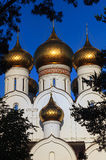 View of the Russian orthodox church Royalty Free Stock Photography