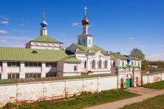 View of Ryazan Kremlin. Ryazan city, Russia. The Nobility Hotel in  Ryazan Kremlin. Ryazan city, Central Russia Stock Photo