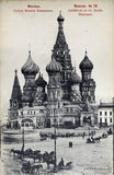 View of Saint Basil's Cathedral on the Red square Royalty Free Stock Photography