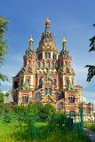 View of Saint Peter and Paul's Cathedral in the Russian city of Peterhof near St. Petersburg, Russia Royalty Free Stock Image