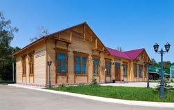 View of the Samara Railway Museum in sunny day Stock Photo