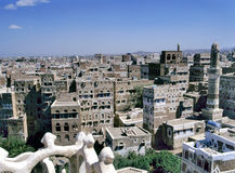 View at the capital of Yemen. View at Sana'a the capital of Yemen Stock Image